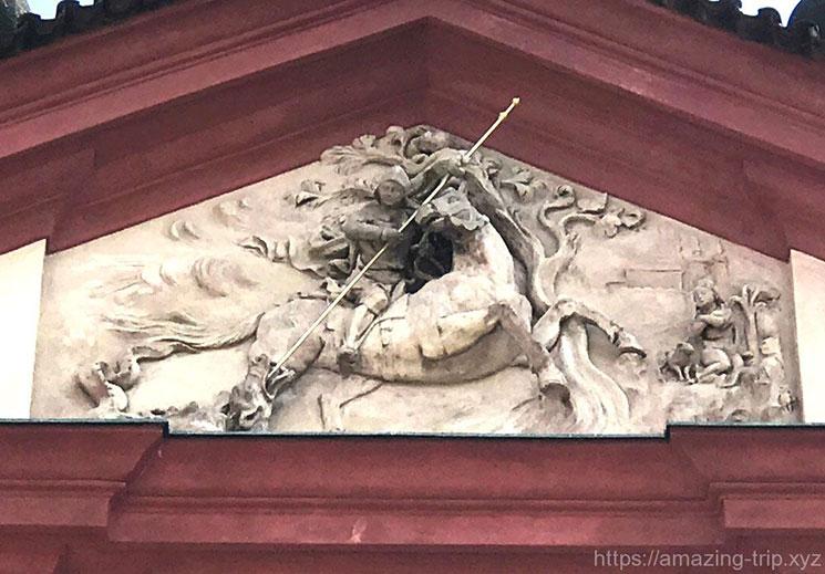 聖ゲオルギウス(聖イジー)のレリーフ
