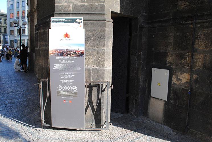 火薬塔の入口