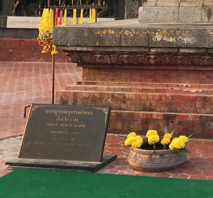 ラムカムヘン像 右手側の碑文