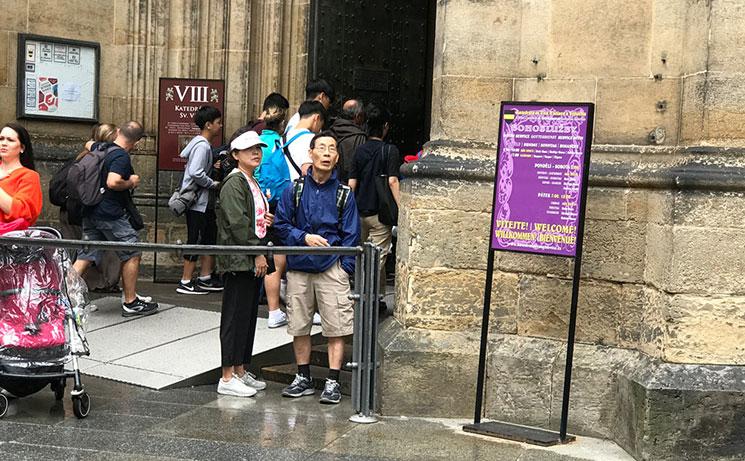 聖ヴィート大聖堂の入場口