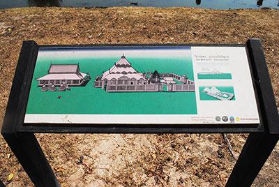 「ワット・チェットポン」北側から見た全体図