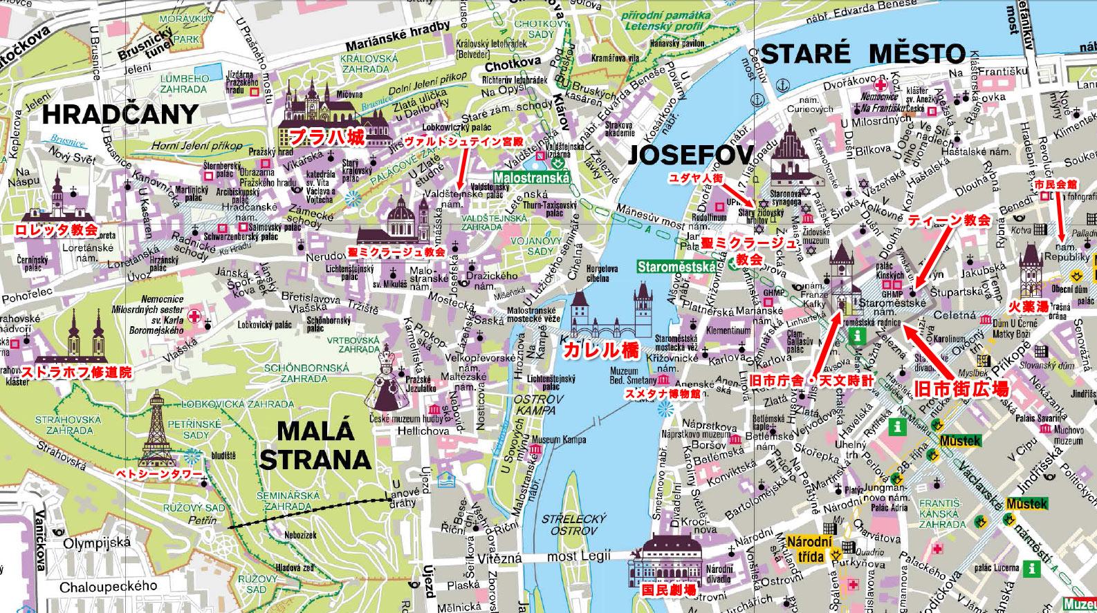 プラハ市内地図