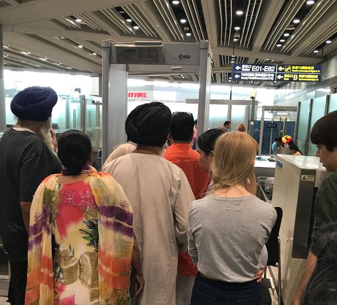 北京空港のセキュリティチェック