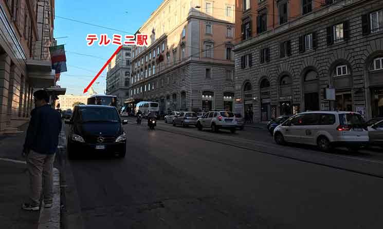 ホテル前からテルミニ駅までの距離感
