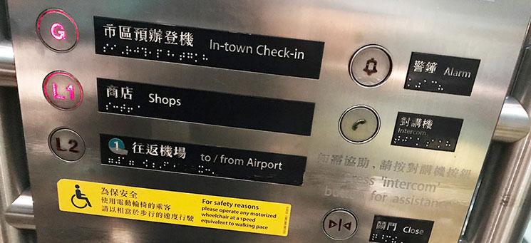 エレベーター内の写真