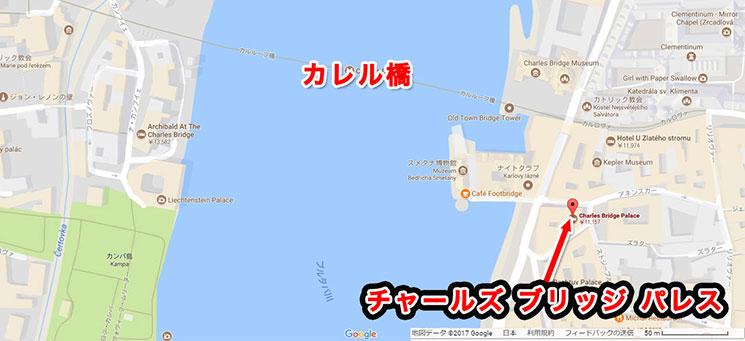 チャールズ ブリッジ パレスの地図