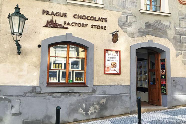 プラハチョコレート店舗の外観写真