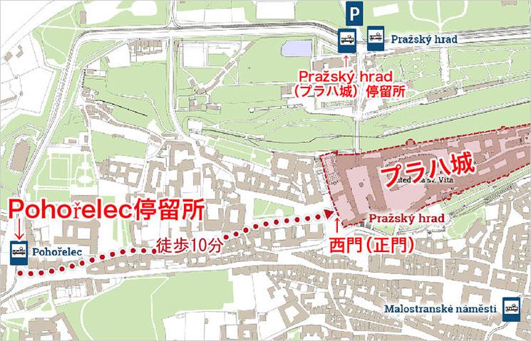 プラハ城へのトラムを利用したルートマップ2