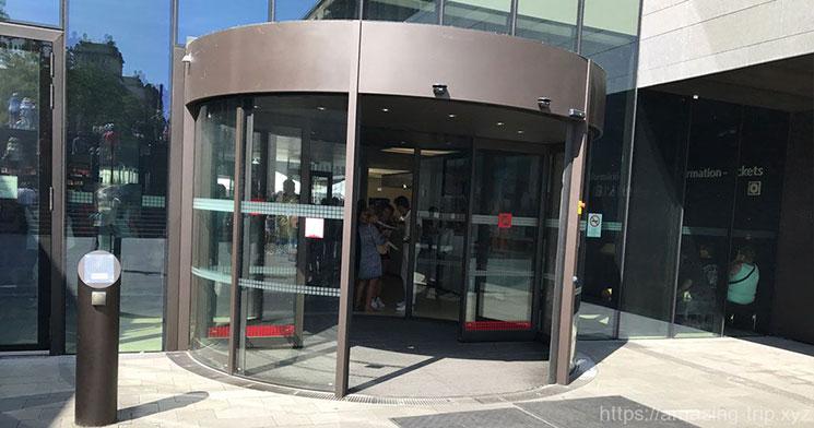 ビジターセンターの入口