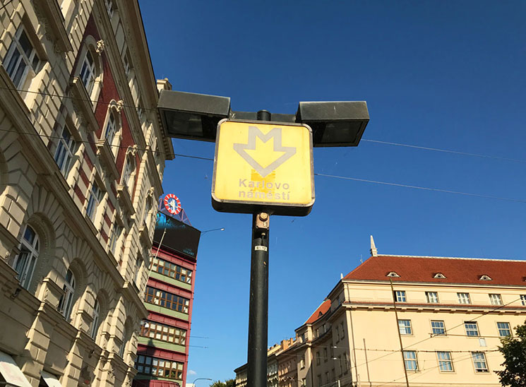 メトロの標識
