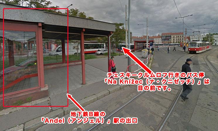 地下鉄B線「Andel(アンジェル)」の地上出口