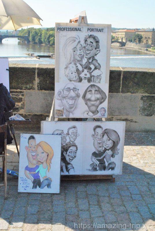 カレル橋の上で似顔絵屋さんが描いた絵