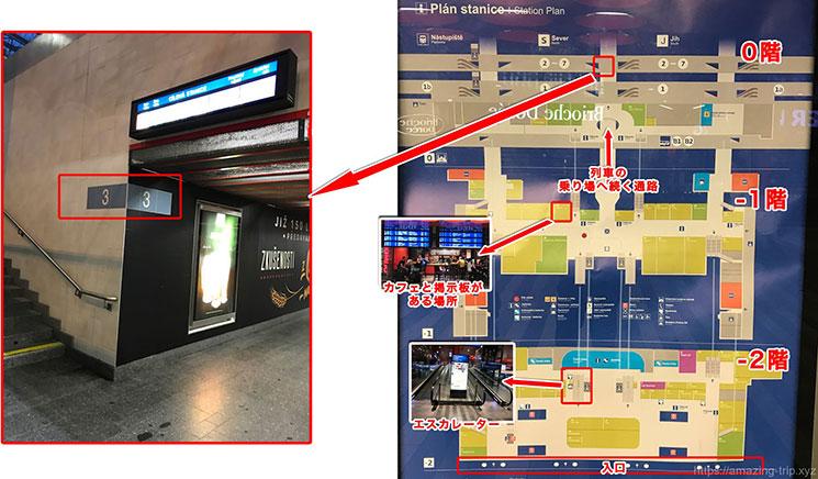 プラハ本駅 乗り場までの地図
