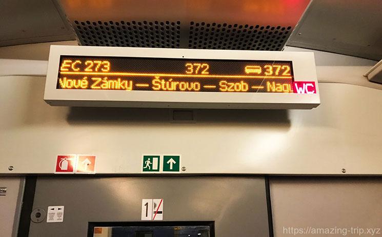 列車内のモニター