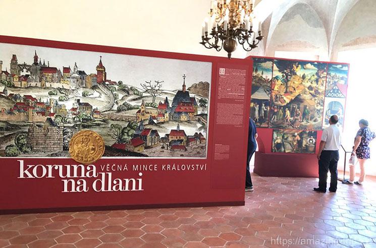 ロジュンベルク宮殿の展示品