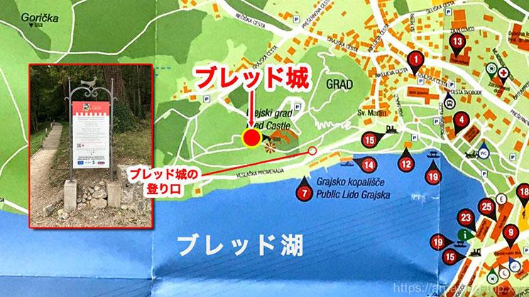 ブレッド城へのマップ