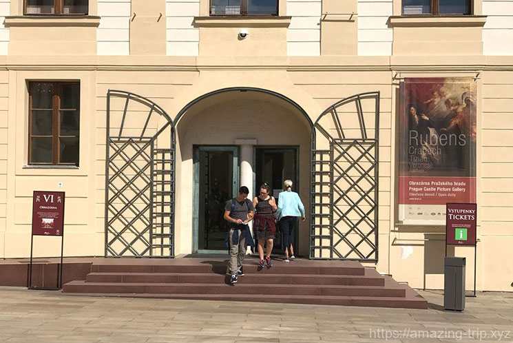 旧王宮美術館の入口