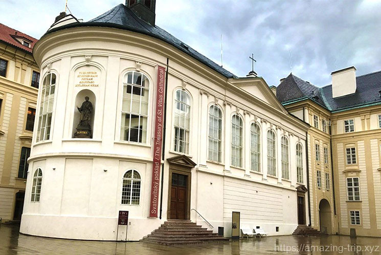 聖ヴィート大聖堂宝飾展の外観