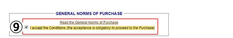 「図表9」利用規約に同意