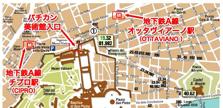 Ottaviano(オッタヴィアーノ駅)からバチカン美術館までのアクセスマップ