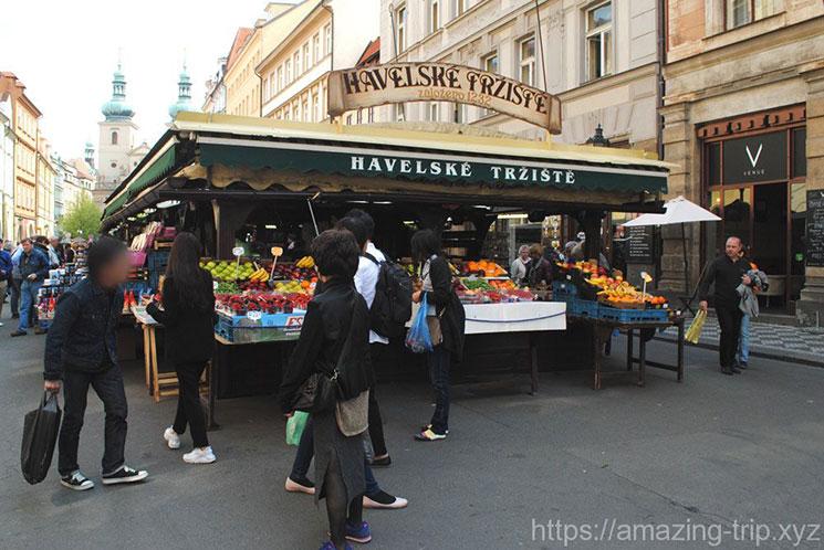 ハヴェルスカ―市場