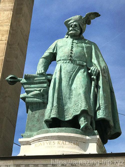 カールマーン1世の像