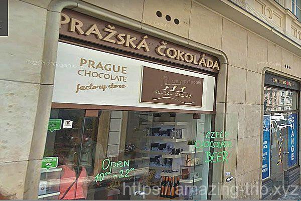 プラハのお土産店 プラハチョコレート