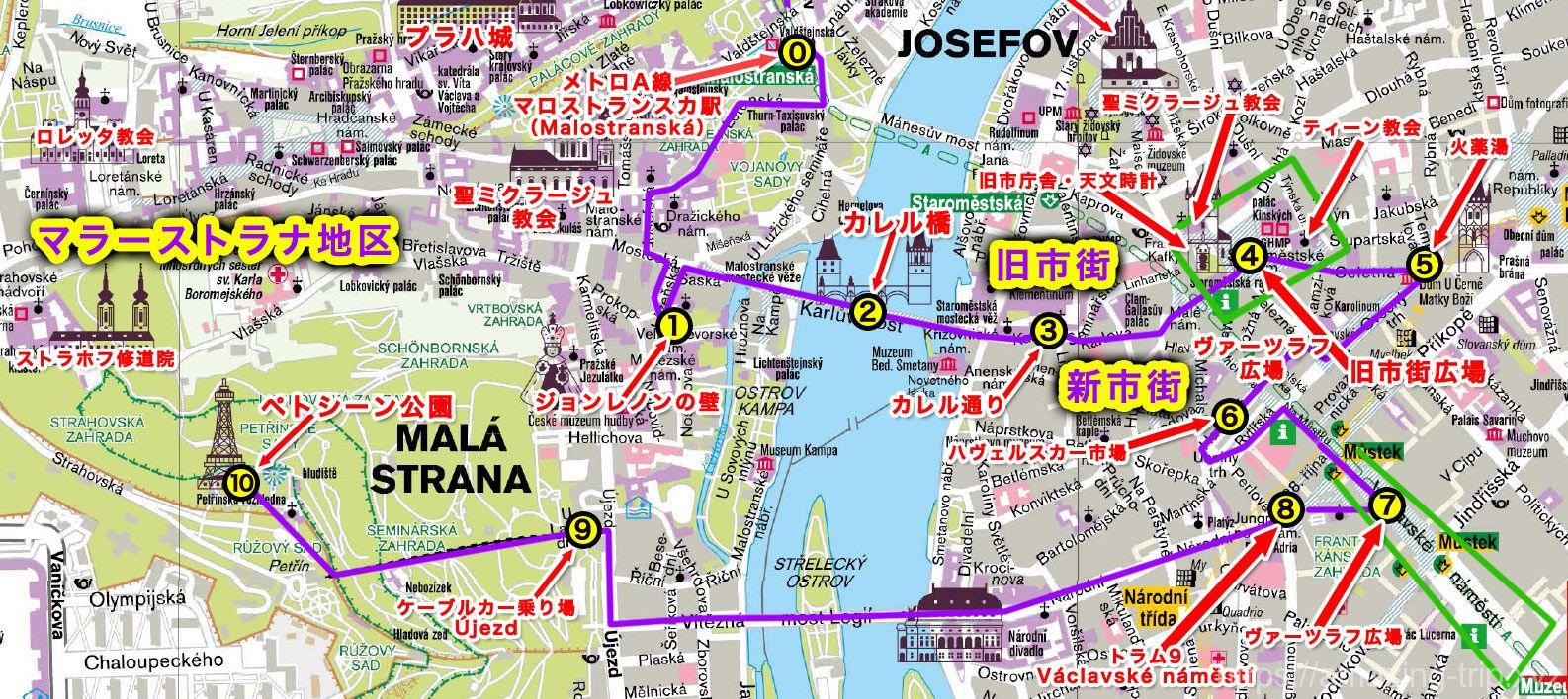 プラハの地図とモデルルート2