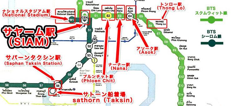 BTS 電車路線図