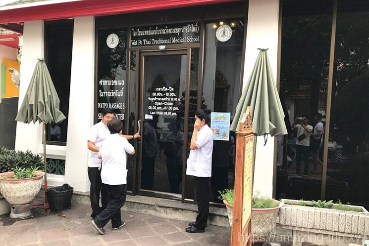 ワットポー寺院内 タイ古式マッサージの入口