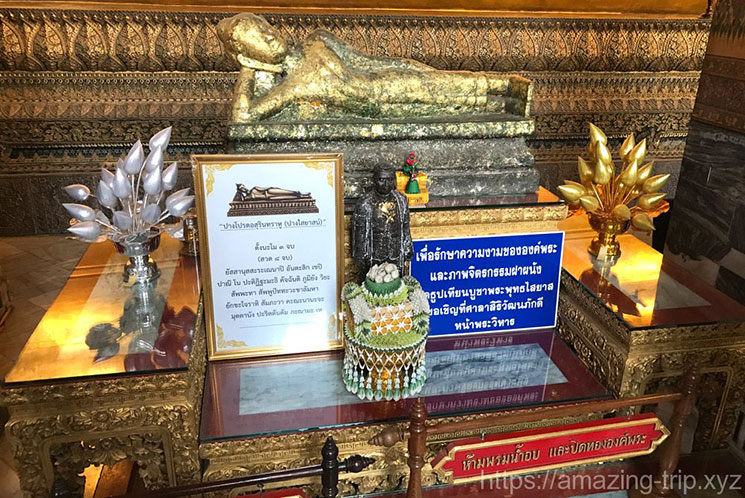 大寝釈迦像の前にある小寝釈迦像