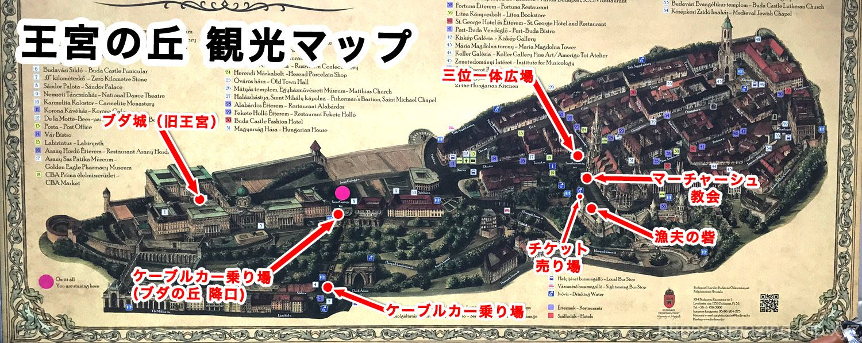 ブダの丘 観光マップ