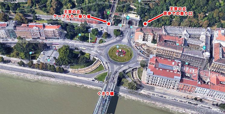 王宮の丘 ケーブルカー乗り場と徒歩での登り口の位置関係