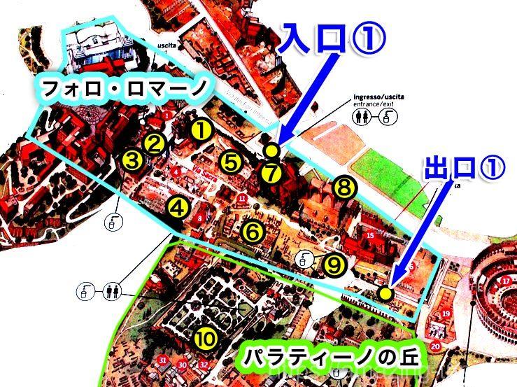 フォロ・ロマーノとパラティーノの丘の拡大地図