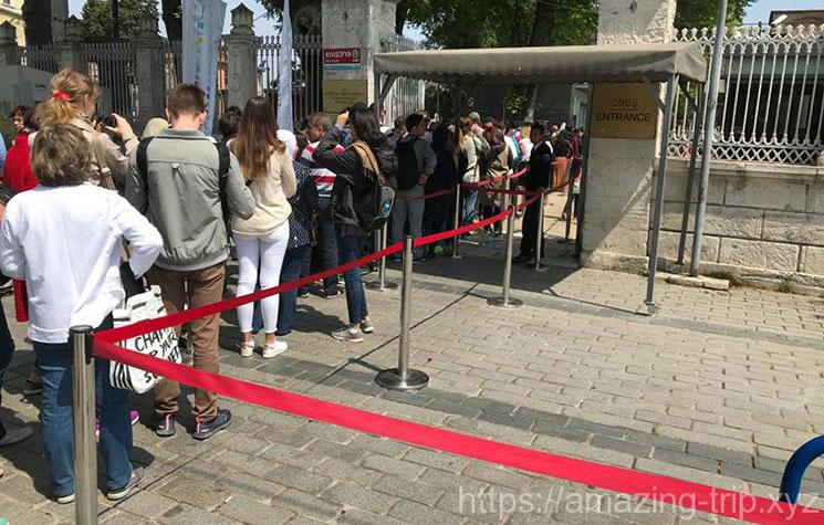 アヤソフィアの入口の行列