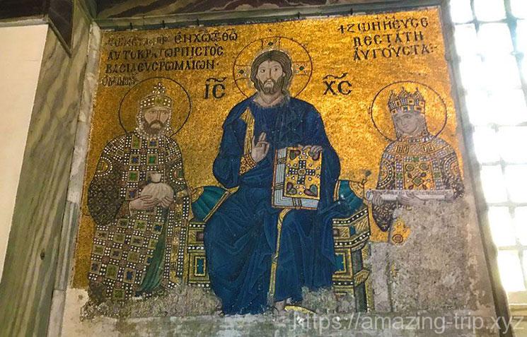 2階のモザイク画「キリストと女帝ゾエ夫妻」