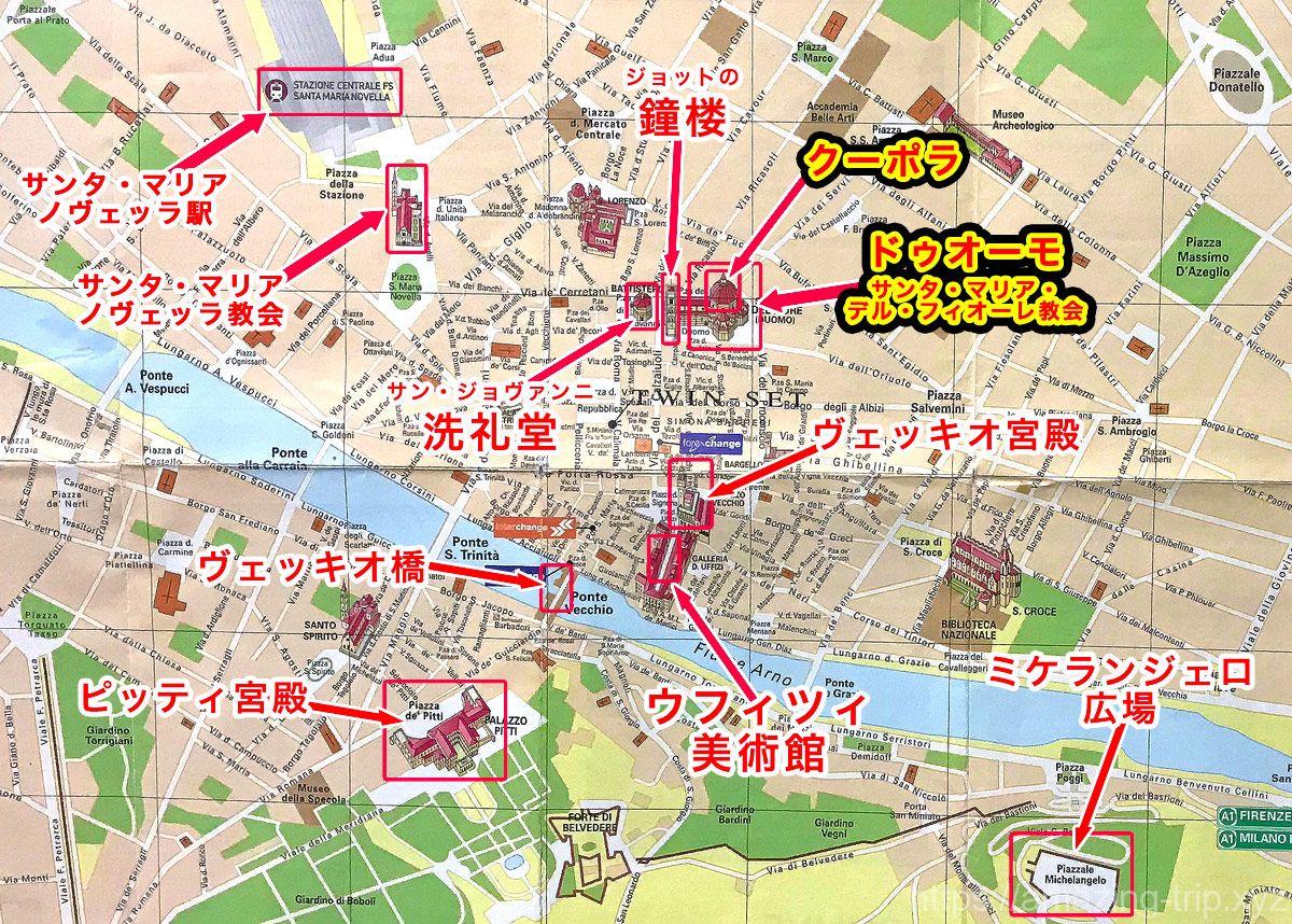 フィレンツェ ドゥオーモ周辺マップ