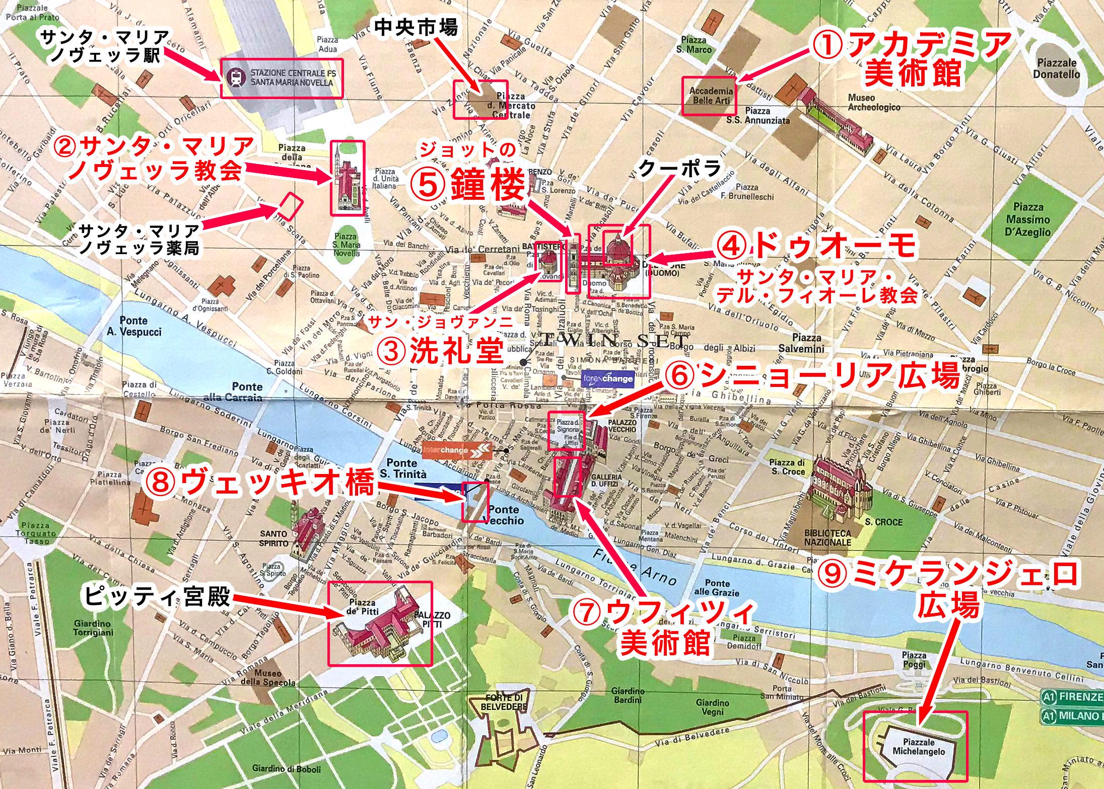 フィレンツェの地図と1日目の観光ルート