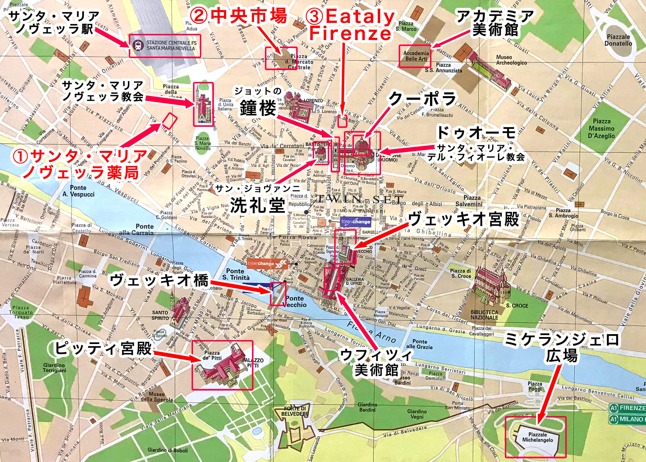 フィレンツェの地図と2日目の観光ルート