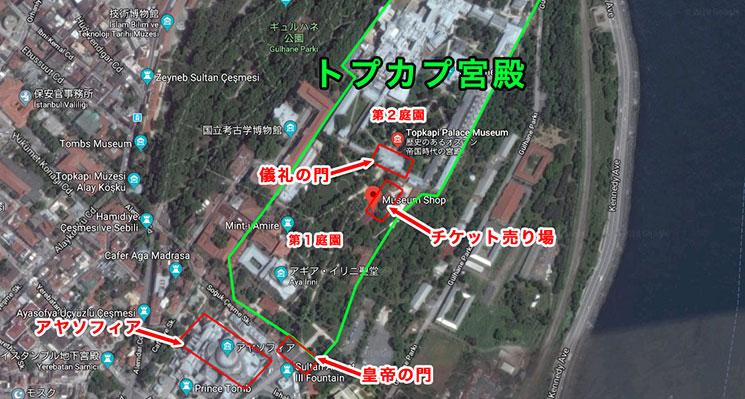 トプカプ宮殿と周辺マップ