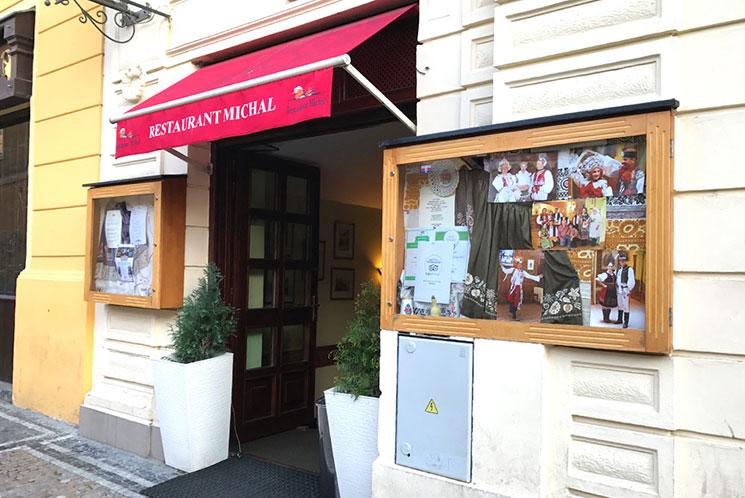 プラハ チェコ料理店の外観