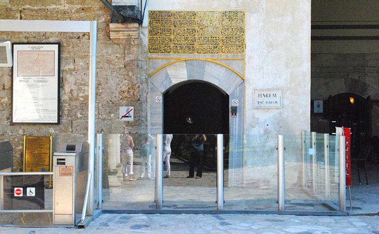 ハレムの入口