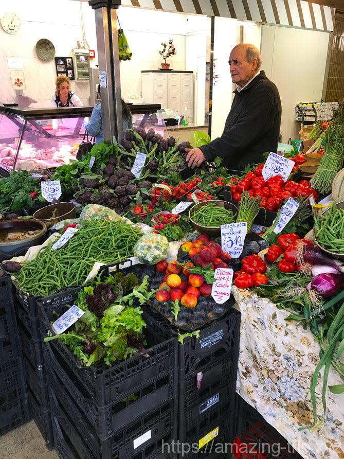 野菜や果物を取り扱うショップ
