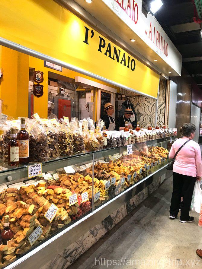 中央市場 パンを販売する店