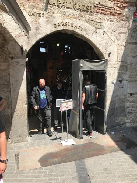 グランドバザールの入場ゲート5「Çarşı Kapısı 門」