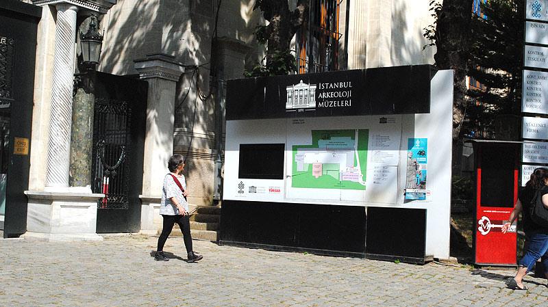 考古学博物館の入口