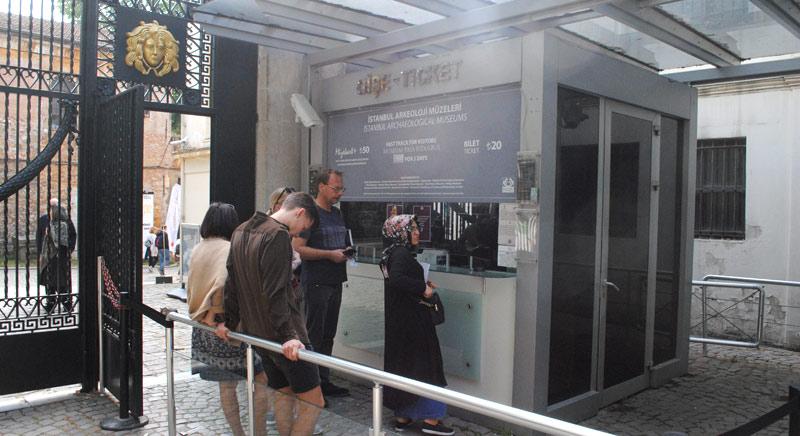 考古学博物館のチケットオフィス
