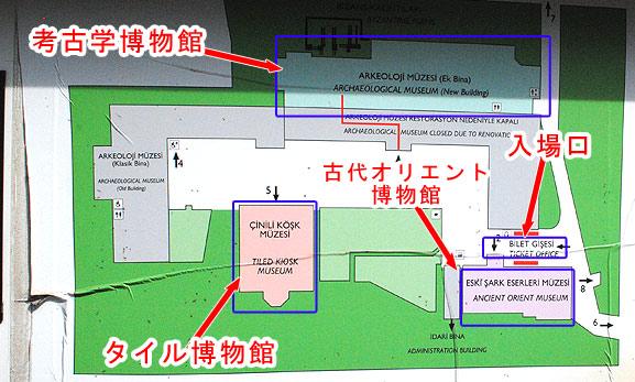 考古学博物館群 館内マップ
