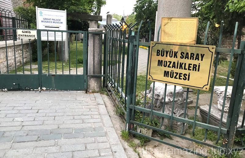 アラスタバザールの入口