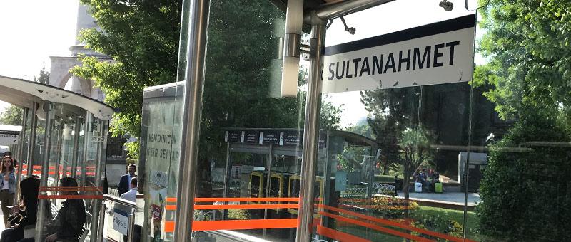 トラムヴァイT1線「Sultanahmet(スルタン・アフメット駅)」